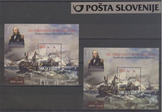 150. obletnica bitke pri Visu