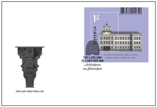 Arhitektura na Slovenskem - realka v Ljubljani