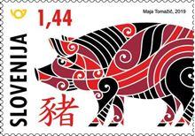 Kitajski horoskop - leto prašiča