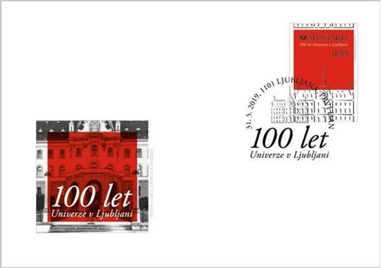 100-letnica Univerze v Ljubljani
