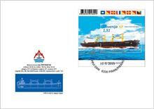Slovenske ladje - Portorož