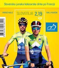 Slovenska junaka kolesarske dirke po Franciji