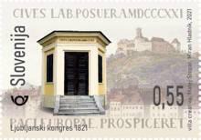 Obletnice - 200. obletnica Ljubljanskega kongresa
