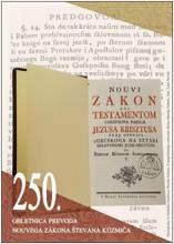 250. obletnica prevoda Nouvega zákona Števana Küzmiča