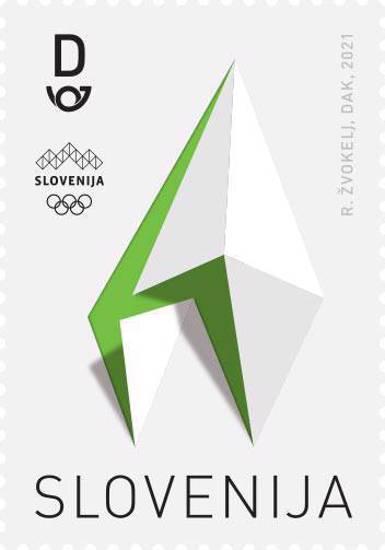 ŠPORT - XXXII. poletne olimpijske igre, Tokio - Športno plezanje